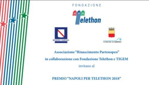 """Premio """"Napoli per Telethon 2018"""" – Museo Filangieri (12/12/2018)"""