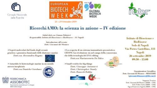 RicerchiAMO: la scienza in azione – IV edizione (26/9/2019)