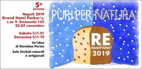 """V Edizione """"Re Panettone"""" - Napoli (23-24/11/2019)"""